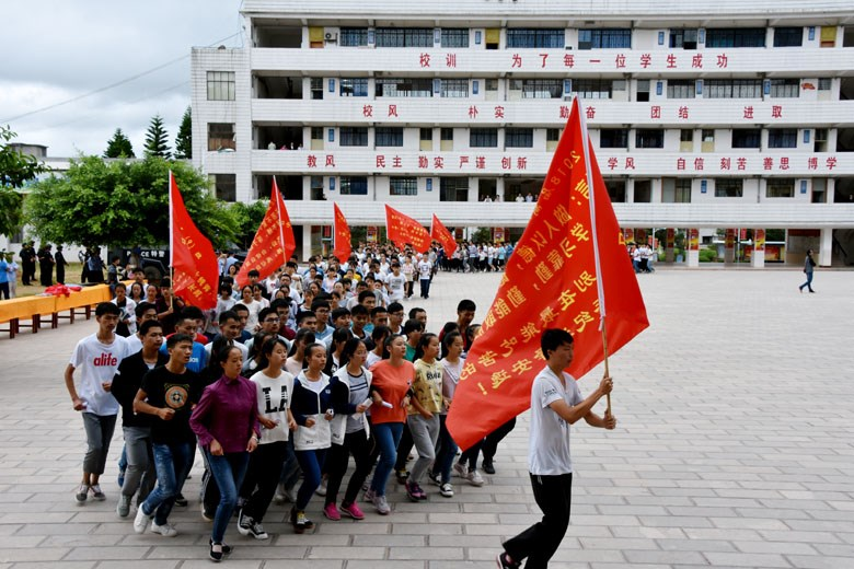 """大姚县2017年秋季""""校园安全周""""启动仪式在县实验中学举行"""
