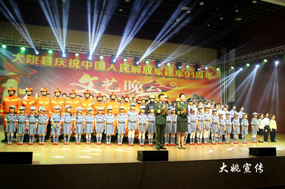 中国风萨克斯重奏曲谱